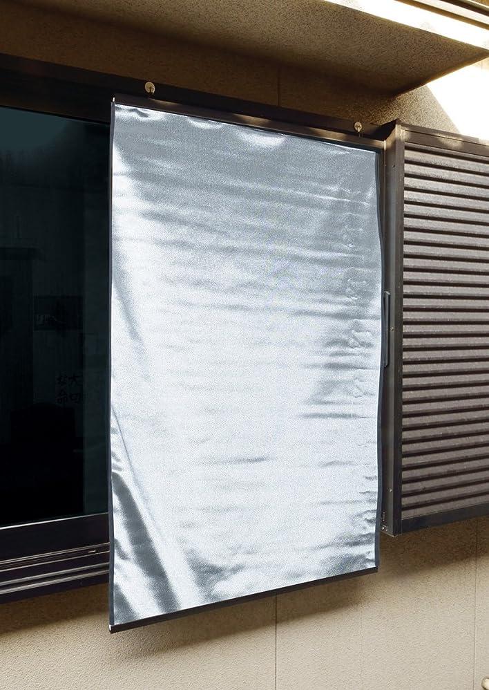 ファーザーファージュ誠意バーガー【部屋の中が見えにくい目隠し効果、部屋からはスッキリ見える】 日本製 遮光 遮熱メッシュシェード 【130×180cm】 ギラツキがない 遮熱率30% 簡単取付 日射熱をカット
