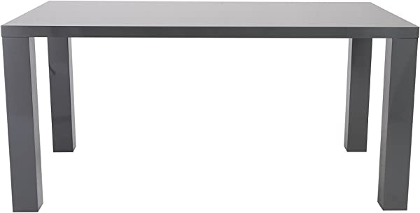 Eur Style Abby Lightweight High Gloss Lacquer Dining Table Gray