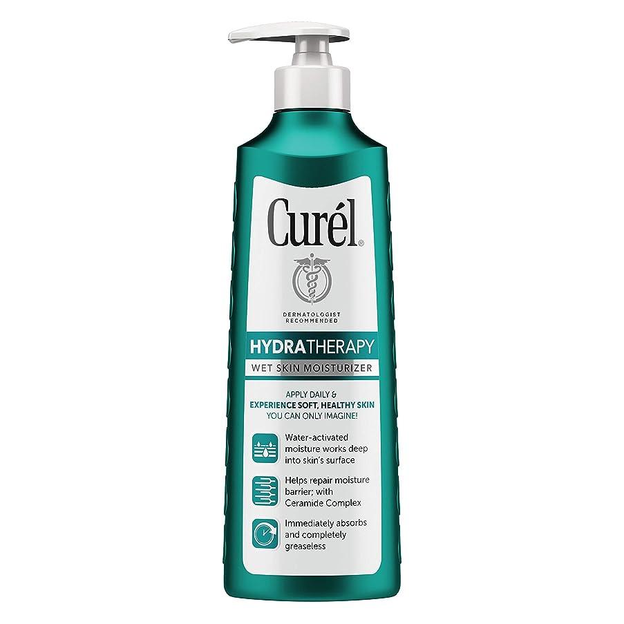イタリック試用毒液Curel HYDRA THERAPY WET SKIN MOISTURIZER 12oz(354ml)キュレル ハイドラセラピー ウェットスキンモイスチャライザー