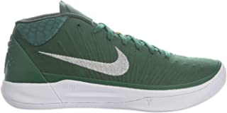 Nike Men's Kobe A.D. Gorge Green/Metallic Silver/White Nylon Basketball Shoes 11 D(M) US