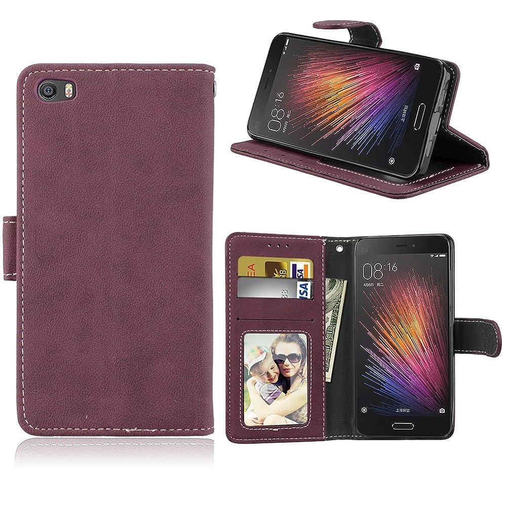 悪質なカーフ探偵Xiaomi 5 Xiao Mi 5 MI5 M5 ケース手帳型 【huy】財布型 レザーケース スタンド機能 カード入れカバー マグネット おしゃれ プレゼントに最適 全面保護 スマホケース
