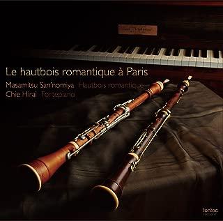三宮正満&平井千絵  19 世紀パリのオーボエ作品集