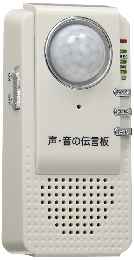 プラグ好む貫通ヤザワ 録音機能付人感センサーチャイム&アラーム SE53