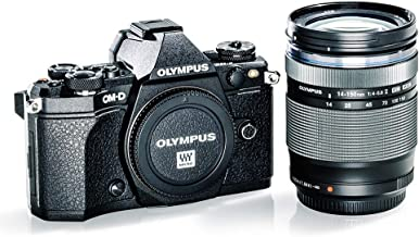 """Olympus OM-D E-M5 Mark II Weather Sealed Kit with 14-150mm Lens, 3"""" LCD, Black, US Only"""