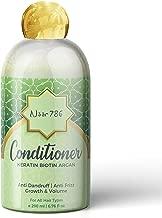 Noor 786 Halal Friendly Keratin Biotin Argan Conditioner For Anti Dandruff | Anti Frizz Hair For Men & Women, 200 ml