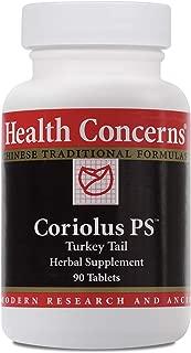 coriolus versicolor buy