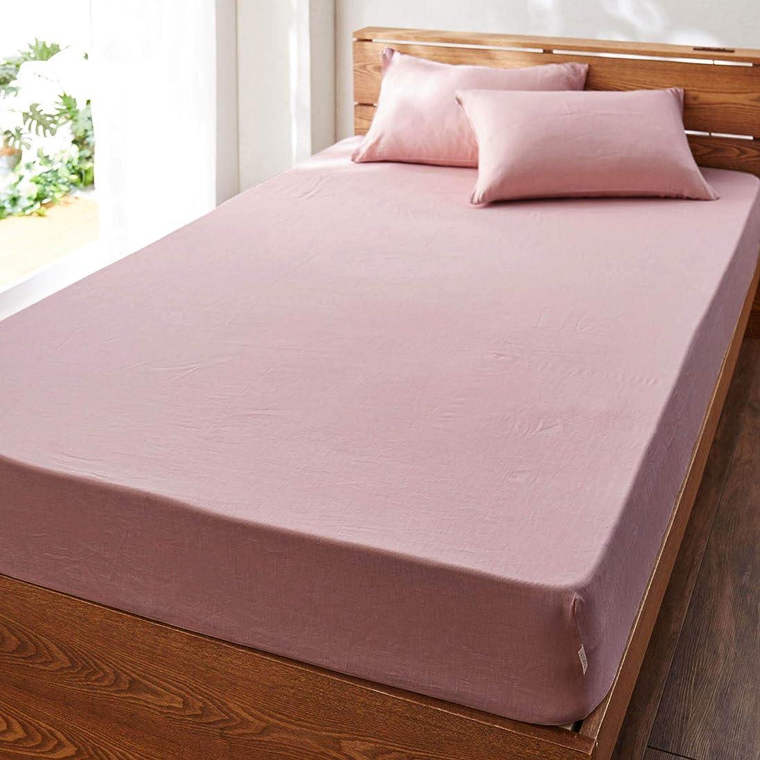 してはいけません事務所傭兵[ベルメゾン] ボックスシーツ ダブル リネン 洗える 140×200cm 麻100% フレンチリネンボックスシーツ ピンク