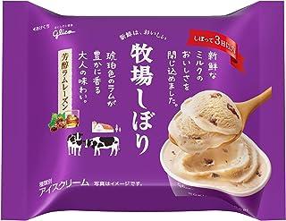 【冷凍】 グリコ 牧場しぼり <芳醇ラムレーズン> 120ml