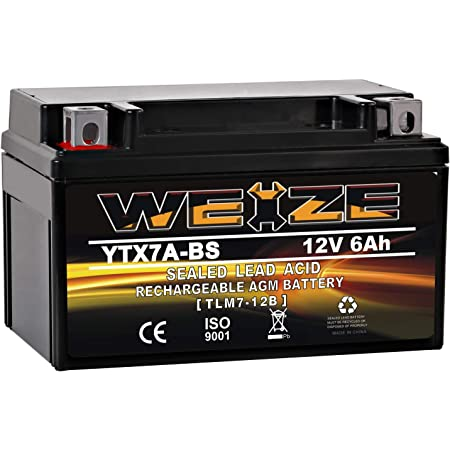 Weize YTX7A-BS High Performance - Maintenance Free - Sealed AGM Motorcycle Battery compatible with Gas Gy6 Scooter Moped 50CC 125CC