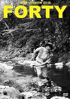 佐久間一行SHOW2018「FORTY」(豪華盤) [DVD]