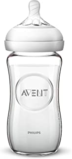 Philips Avent Natural Glass Baby Bottle, 240ml, SCF053/17