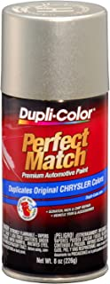 Dupli-Color EBCC04027 Driftwood Satin Metallic Chrysler Perfect Match Automotive Paint - 8 oz. Aerosol