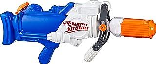 ナーフ スーパーソーカー ハイドラ ウォーターブラスター E2907 水鉄砲 正規品