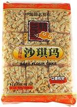 JING JIH JEN Sachima Soft Flour Cake Egg Flavour 22 Oz / 608g (Pack of 2)