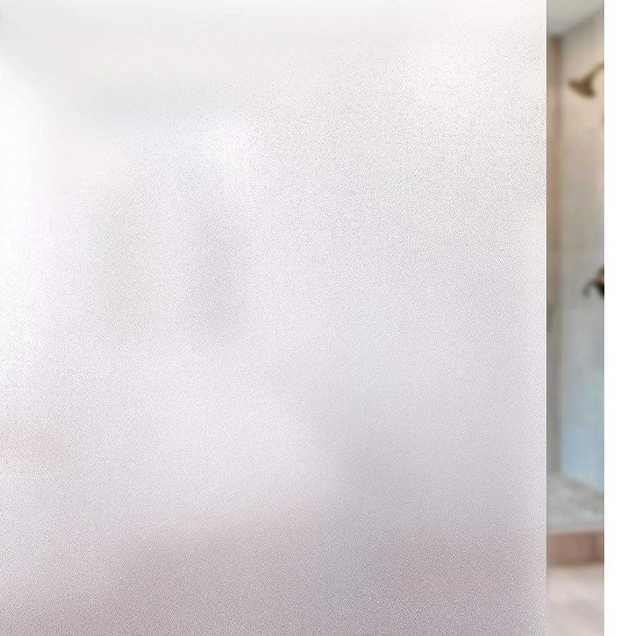 スペイン語乱闘遠洋のRabbitgoo 窓 めかくしシート 窓用フィルム 窓ガラス目隠しシート マ 不透明外から見えない 水で貼ってはがせる 貼り直し可 UVカット紫外線対策 飛散防止防犯防災 日よけ 断熱結露防止 浴室 お風呂 食器棚 まど小窓の硝子飾りサッシシール 磨りガラスふぃるむ ドピタすりガラスシート 曇りガラスフィルム 網入りガラス適用(艶消し白 90 x 200cm)