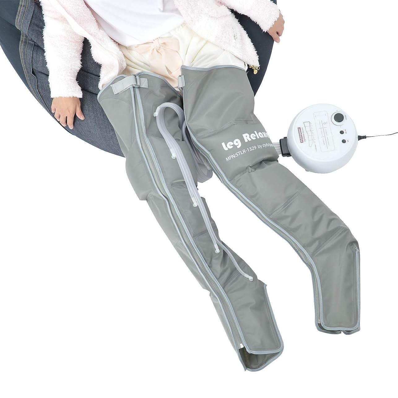 移動するパット改修するスタイリッシュジャパン(stylishjapan) レッグリラクサー STLR-1329
