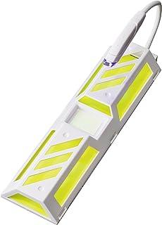 SHIMADA 『Luics』 光誘引捕虫器(USB・乾電池対応) Luics-MP(W)
