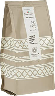 Expo 2020 Dubai Ground Turkish Coffee Blend Medium Roast 250 gms