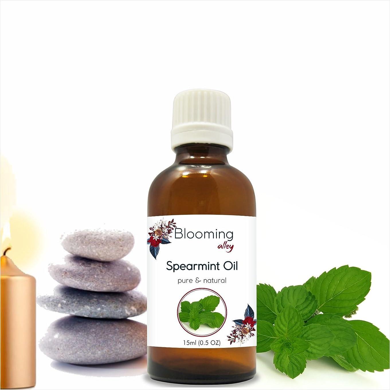 物理的なピック動かないSpearmint Oil(Mentha Spicata) Essential Oil 15 ml or .50 Fl Oz by Blooming Alley