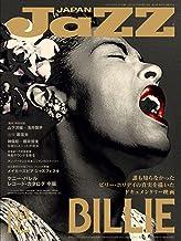 JAZZ JAPAN(ジャズジャパン) Vol.132