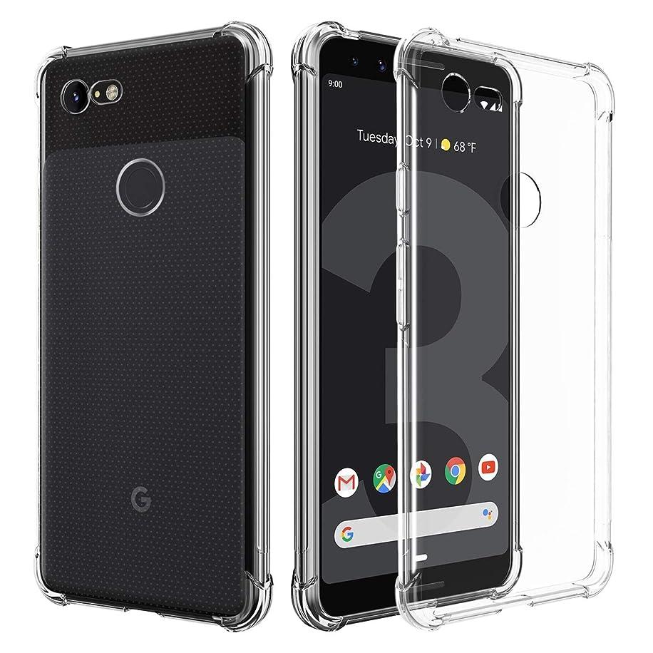 Google Pixel 3 Case,Pixel 3 Case,CaseBing [Ultra-Thin Slim][Shock Absorption][Reinforced Corner] Non-Slip Anti-Scratch Bumper Soft TPU Protective Clear Case Cover-Clear
