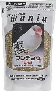 mania(マニア) プロショップ専用 文鳥 1L