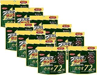 有楽製菓 ブラックサンダープリティスタイルカカオ72% パウチ 47g ×10袋