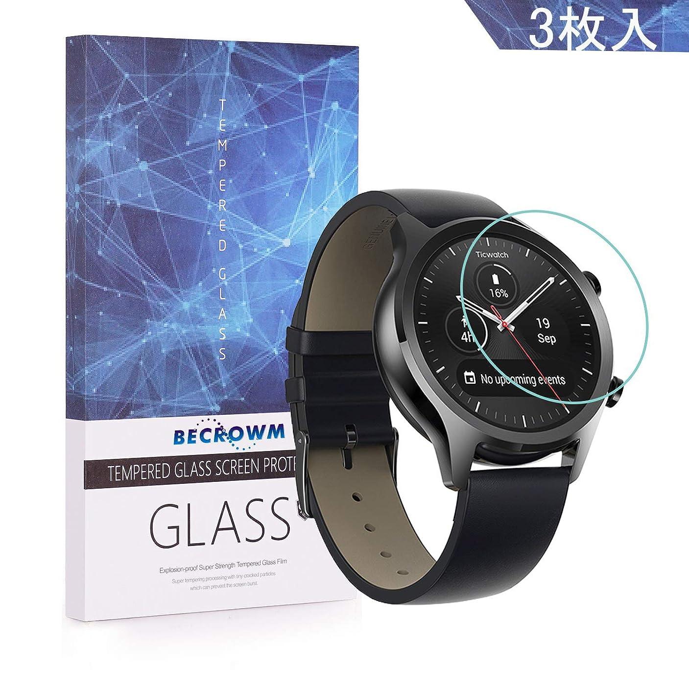 取り扱い適切に剪断Becrowm Ticwatch C2 ガラスフィルム 液晶保護フィルム 高透過率 薄型 硬度9H 飛散防止処理 耐久性 防指紋 3枚入り