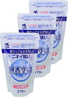 【まとめ買い】無香空間 消臭剤 大容量 詰め替え用270g×3個