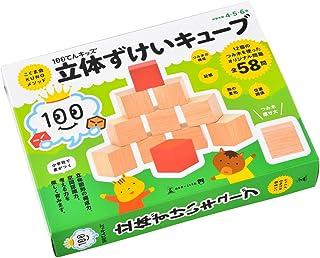 幻冬舎(Gentosha) 100てんキッズ 立体ずけいキューブ