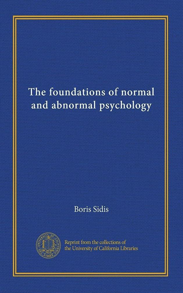 争う採用成功The foundations of normal and abnormal psychology