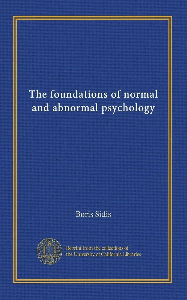 科学者可動式不潔The foundations of normal and abnormal psychology