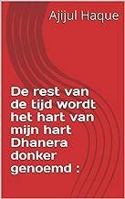 De rest van de tijd wordt het hart van mijn hart Dhanera donker genoemd :