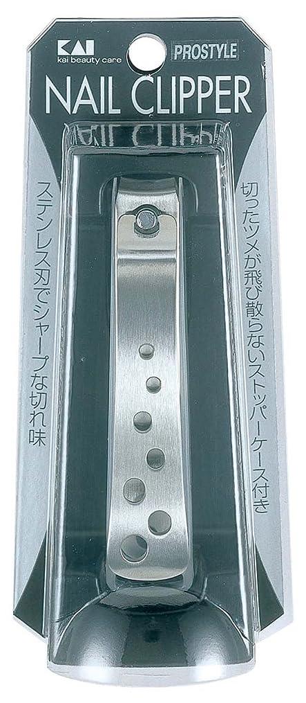 貝印 メタルテコツメキリ パンチング B KQ1338