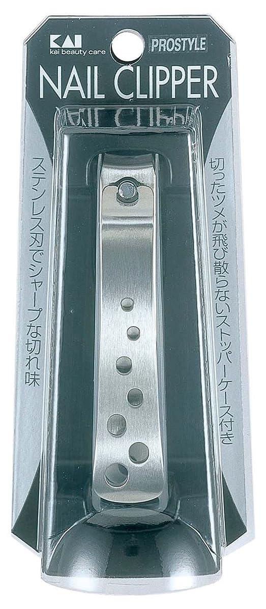 疑い斧大事にする貝印 メタルテコツメキリ パンチング B KQ1338