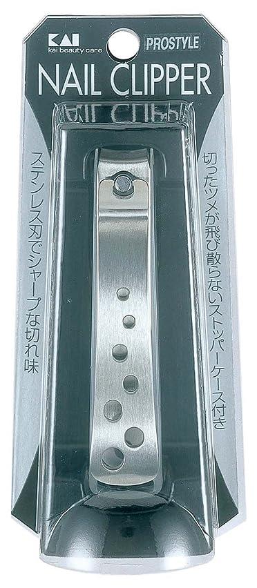 印をつけるコンチネンタルトライアスロン貝印 メタルテコツメキリ パンチング B KQ1338