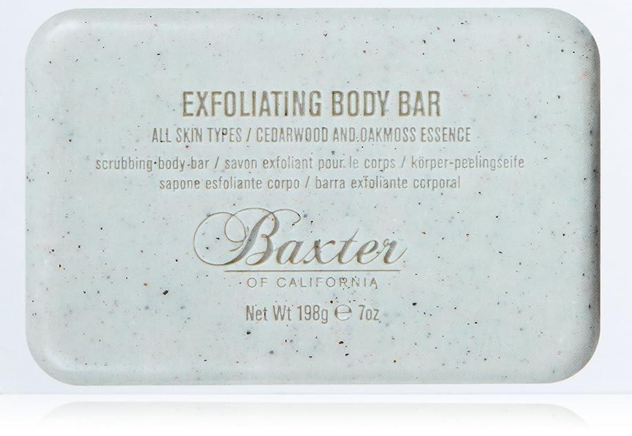 受け入れた医薬品順番Baxter OF CALIFORNIA スクラブボディバー 198g