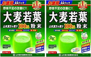 Aojiru Barley Grass Powder, Convenient Individual Packages (44 x 3 Gram) (Set of 2)