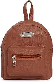 Fostelo Women's Vega Backpack (Tan)