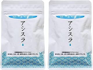 【国産カリウム1粒に100mg】アシスラ(2袋セット・送料無料)