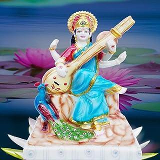 KD HUB Goddess Maa Saraswati Statue God Study Devi Idol Home Décor Religious Murti Pooja Gift Item Spiritual Puja Vastu Sh...