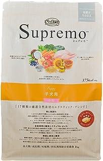 ニュートロジャパン シュプレモ 全犬種用 子犬用 小粒 1kg