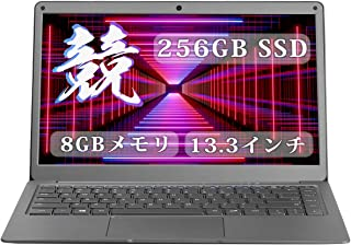Jumper EZbook X7 ノートパソコン 13.3インチ【進化版】8GBメモリ 256GB SSD 高速CPU搭載 FHDスクリーン 1920×1080高解像度 Win10内蔵 超薄型 軽量 Bluetooth/128GB TFカードを...