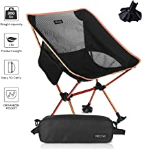 HCcolo 【Upgrade Non-Slip Feet Camping Chair-Lightweight Folding Camping Backpack Chairs with 300 lbs Capacity,for Outdoor Camp,Travel,Beach, Picnic, Festival, Hiking(Camping Chair only 2 lbs)
