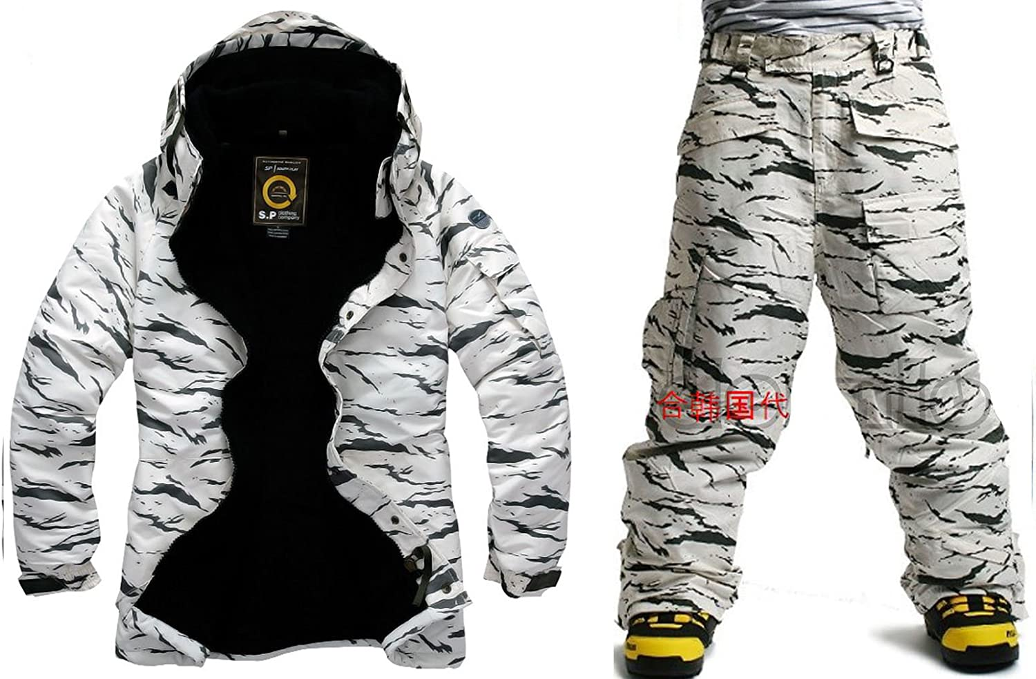 Southplay Mens Waterproof White Camo Military Ski-Snowboard Jacket+Pants set