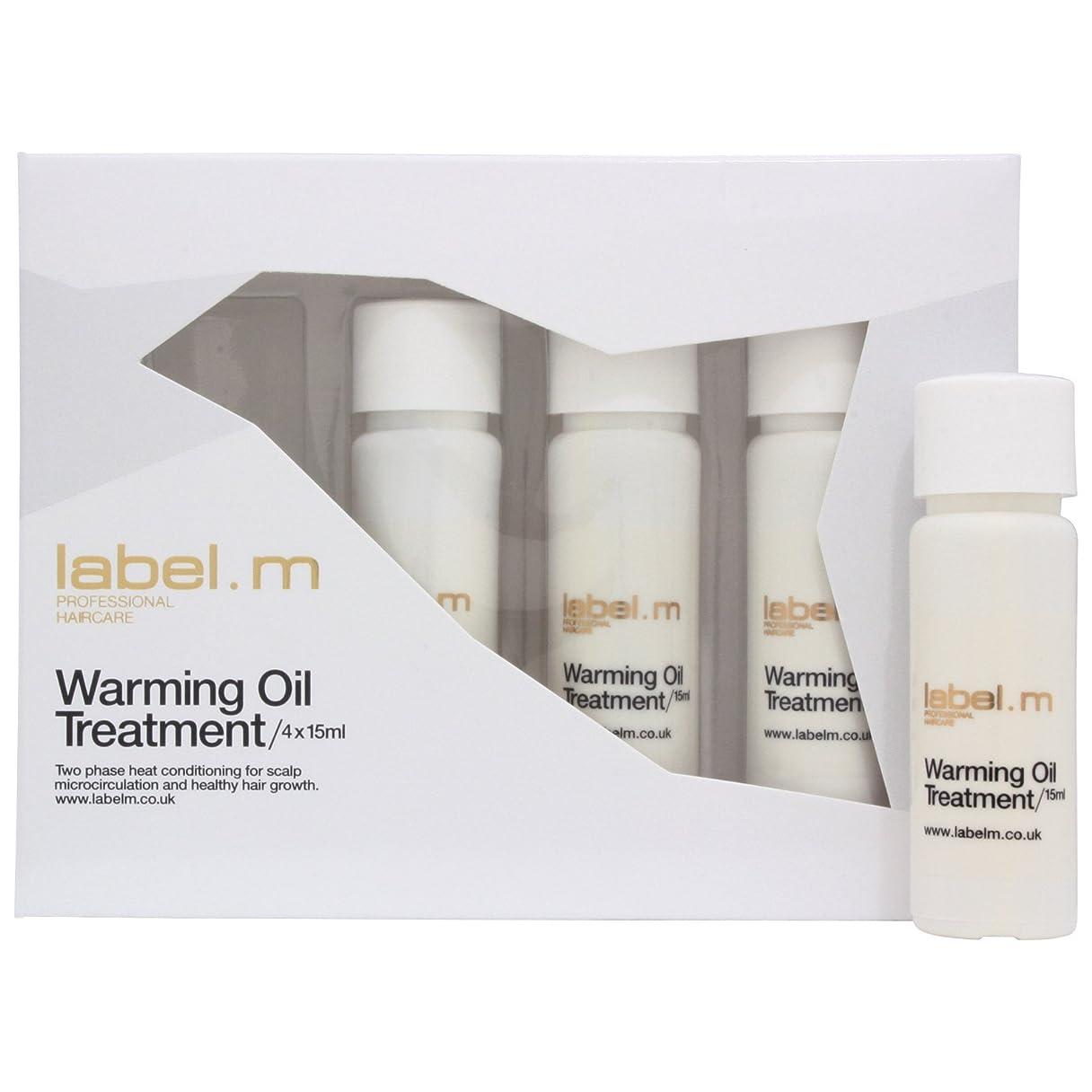 あなたのもの熟練した花束Label.M Professional Haircare ラベル。 M温暖化オイルトリートメント - 4×0.50オンス 0.5オンス