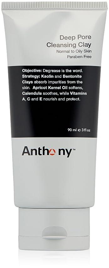 実験をする兵隊有害Anthony(アンソニー) Logistics For Men Deep Pore Cleansing Clay (Normal To Oily Skin) 90g/3oz