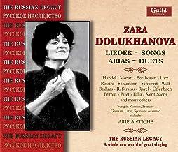 Handel Mozart Beethoven Liszt Rossini Schumann Schubert Wolf Brahms Strauss Britten E