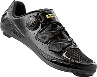 Mavic Ksyrium Ultimate II Shoes