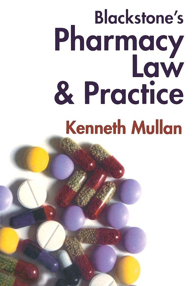 ブランド名大学生正義Pharmacy Law and Practice